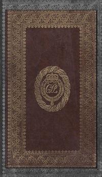 BENOIT Pierre – L'Atlantide – Cercle du Bibliophile