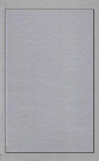 CLARKE Arthur C. - 2010 Odyssée 2 – France Loisirs